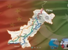 Discover CPEC – Conference